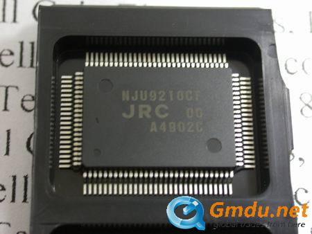 ICBOND Electronics Limited sell JRC(Japan Radio Company) all ser