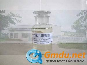 PPE wet strength agent