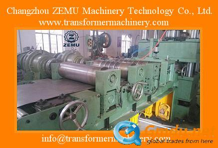 Pressed Steel Radiator Forming Machine