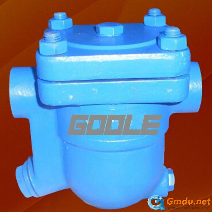 Free Ball floating Steam Trap