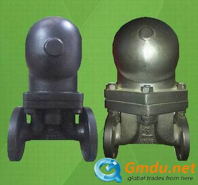 FT44 ball float steam trap