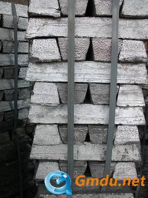 Antimony Lead Ingots