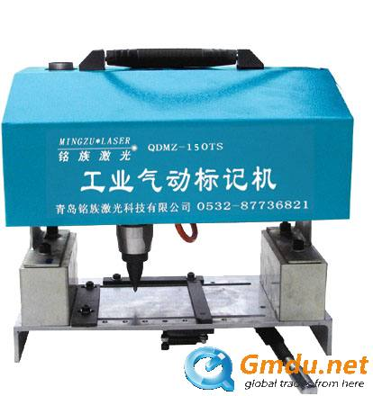 China Portable Pneumatic Marking Machine Widely Used in Automobile and Motorcycle Accessories