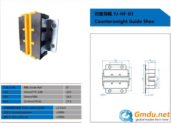 Elevator Counterweight Guide Shoe/ elevator parts