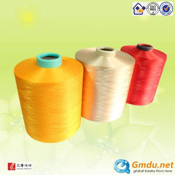 150/48 dty polyester yarn