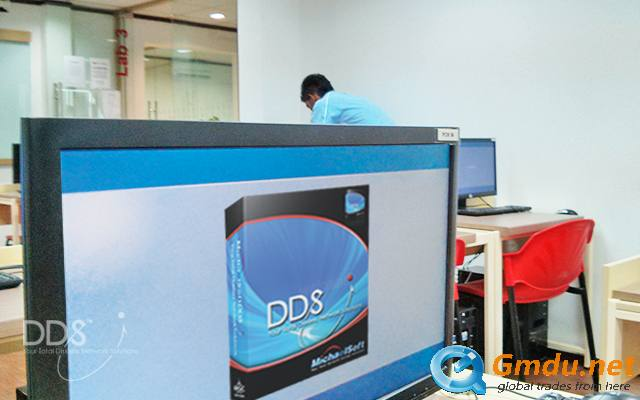 MichaelSoft Disk Diskless Solution