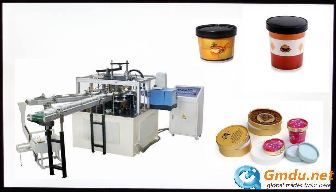 PAPER CAKE CUP MACHINE