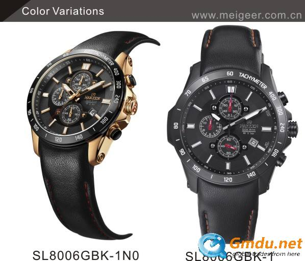 Tachymeter Sportive Style Solar Power Watch for Men