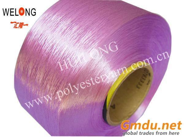 450d fdy yarns colored polyester