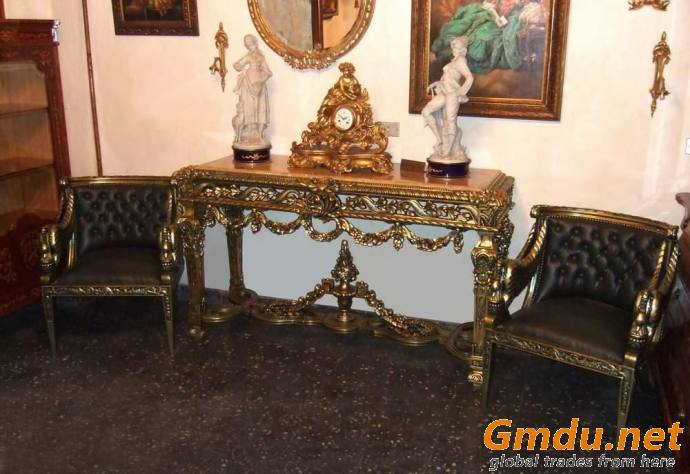 Carved & Gilded French Style Console Table