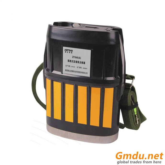 ZYX45(A) Isolated Compressed Oxygen Self Rescuer