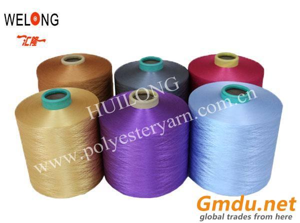 300d round bright dty nim polyester yarns