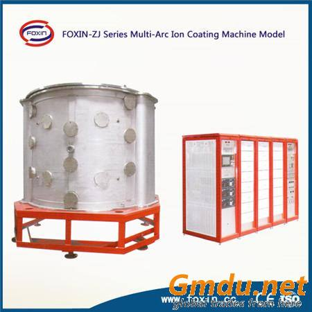 Stainless Steel Plate PVD Coating Machine