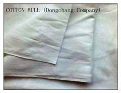 "WHITE COTTON MULL 35/36"""