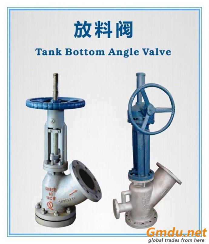 Tank Bottom Angle Valve QsFg545Y-16C