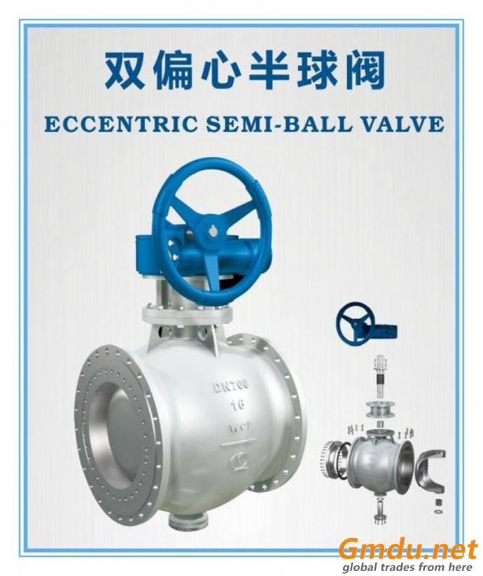 Side Entry Type Segment Ball Valve, Semi-Ball Valve, Self-cleaning Ball Valve BQ340H-16C