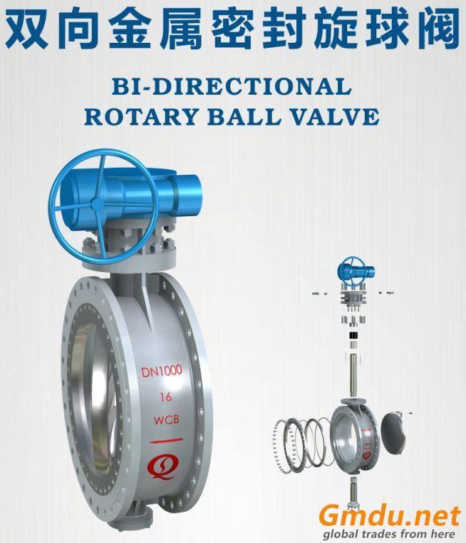 Bidirectional Metal Sealing Ball Valve DQ342H-150C