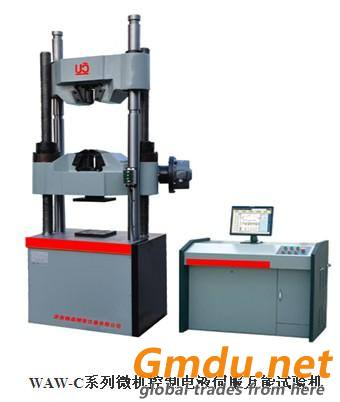 copper/aluminum/rebar/pontil tensile testing equipment