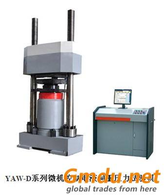cement/brick/comcrete compression testing machine