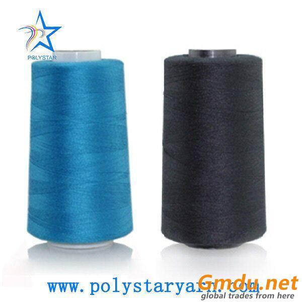 spun polyester yarn/sewing thread