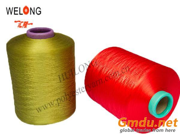 150d dope dyed dty yarn for knitting