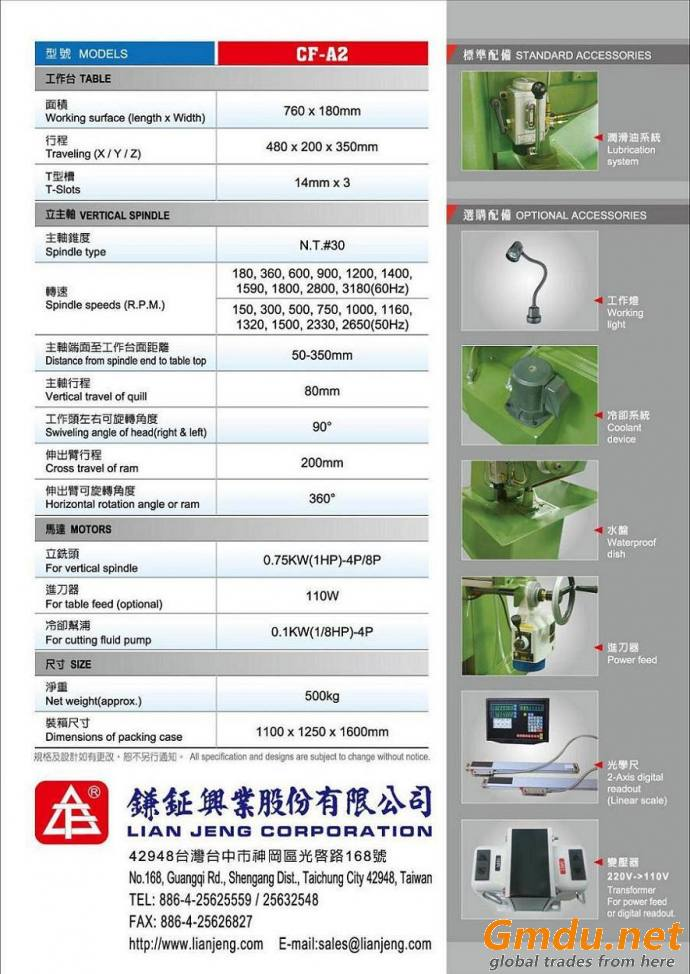 Small vertical milling machine CF-A2