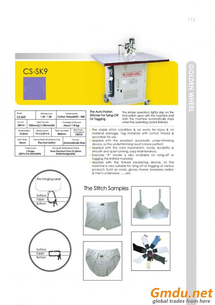 Industial sewing amchine