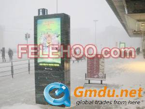 sunlight readable,Outdoor Digital Signage LED Display