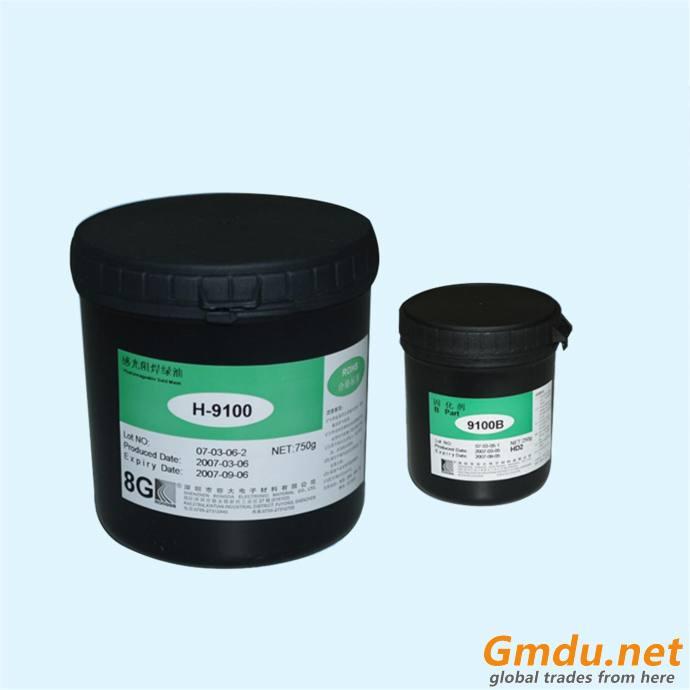 Photoimageable solder mask H-9100