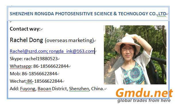 Photoimageable solder mask H-8100