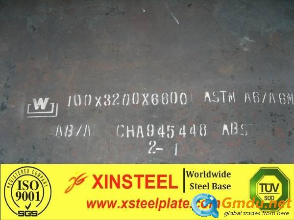 steel  P295GH , boiler plate P265GH