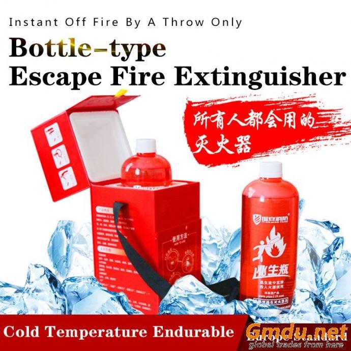 MINI BOTTLE ESCAPE FIRE EXTINGUISHER