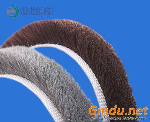 silicon waterproof weather strip