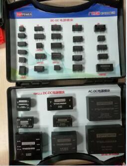 10W 1.5KVDC Wide Voltage Input DC/DC Converters TP10DB