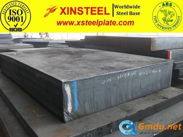 ABS Grade E / shipbuilding plate