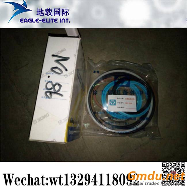 XCMG ZL50G Loader Transmission assembly