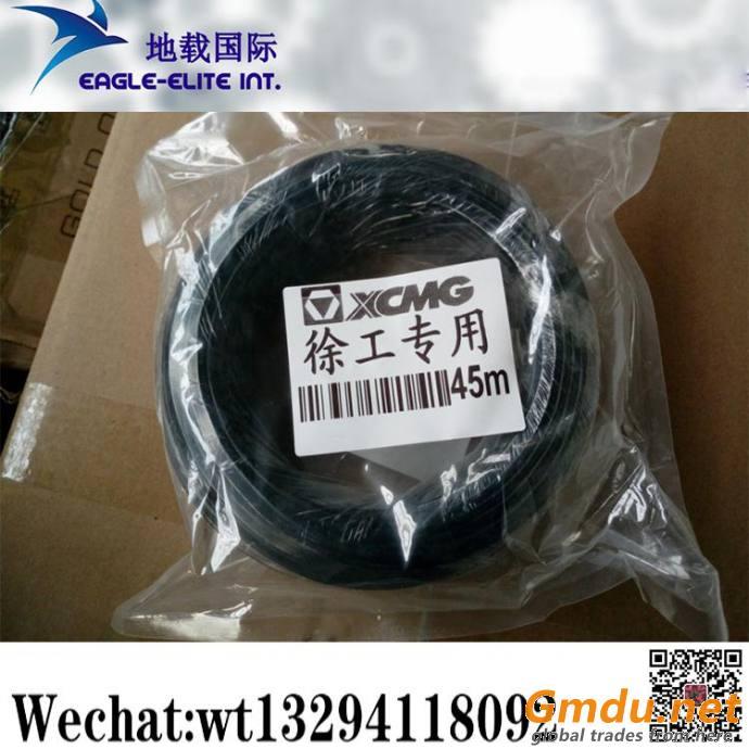 XCMG Crane QY25K PAT Cable Spring Distributing Valve