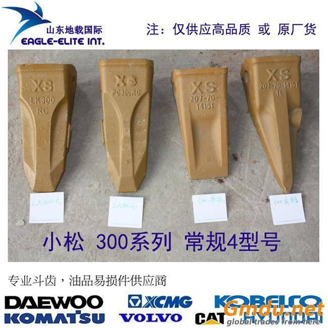 Komatsu Hitachi Caterpillar HYUNDAI Volvo Excavator Bucket Tooth