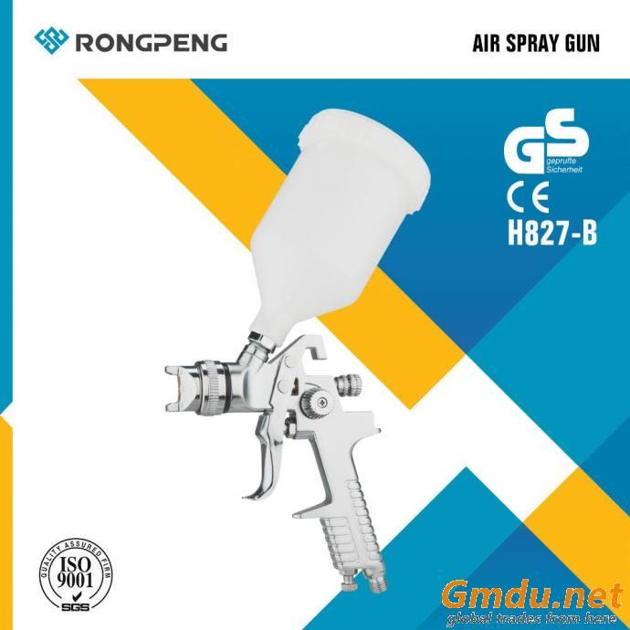 RONGPENG Air Spray Gun H827-B