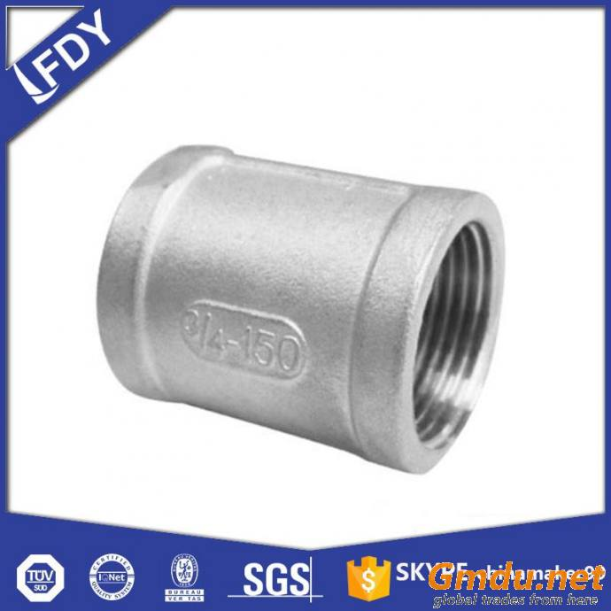 Malleable Iron Fitting - Coupling