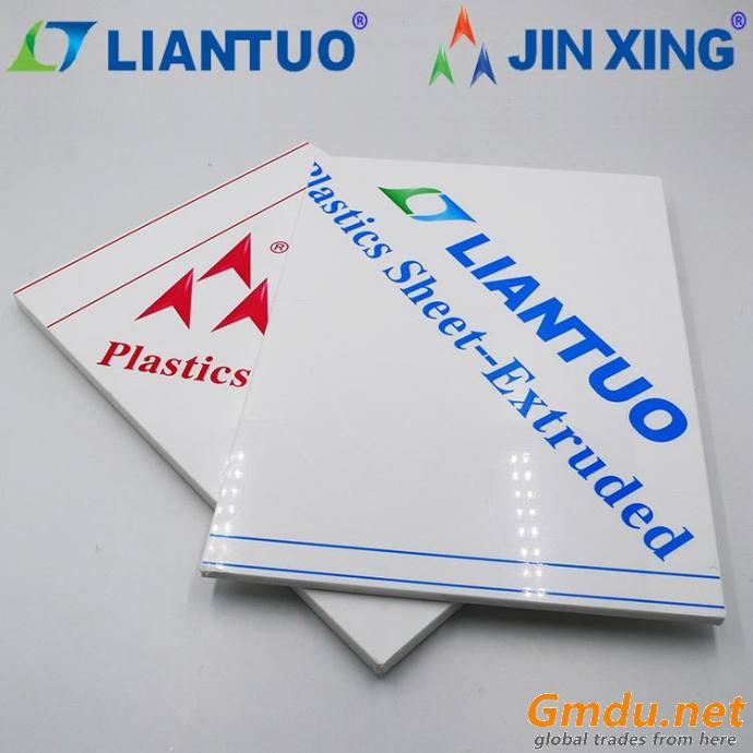 3-30mm PP/Polypropylene Sheet