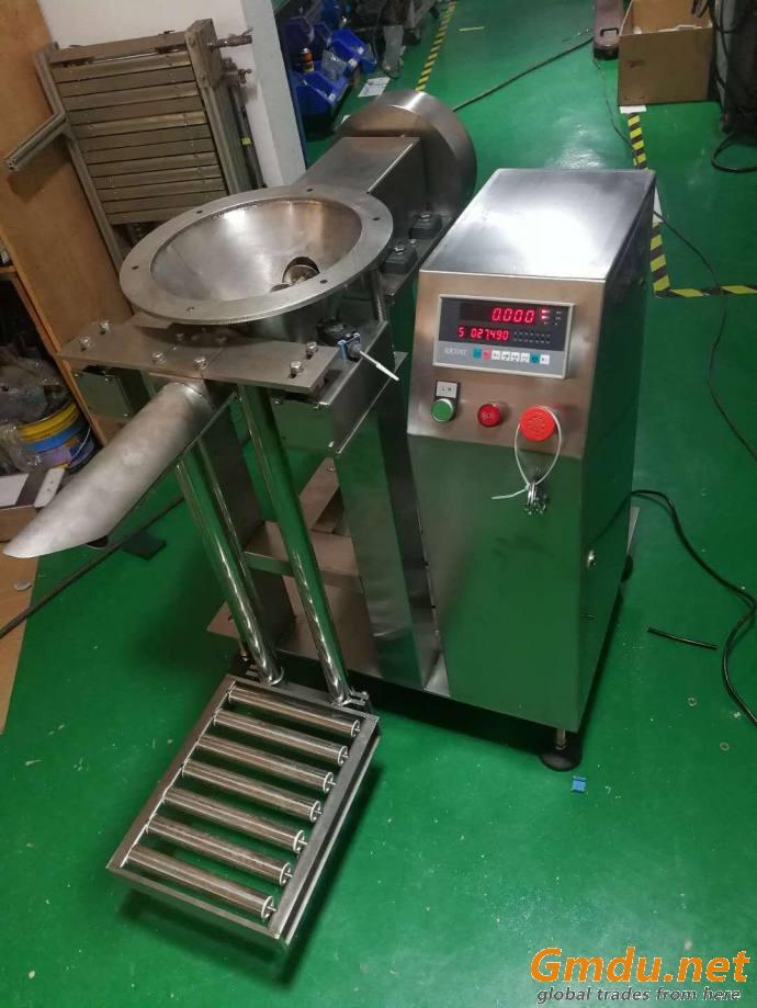 powder filling machine DCS-50A-1