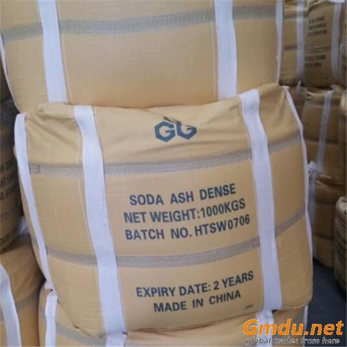 Soda Ash Dense--Sodium Carbonate Dense