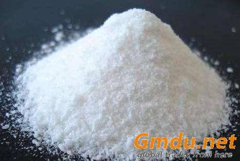 Propylene glycol monostearate(PGMS)