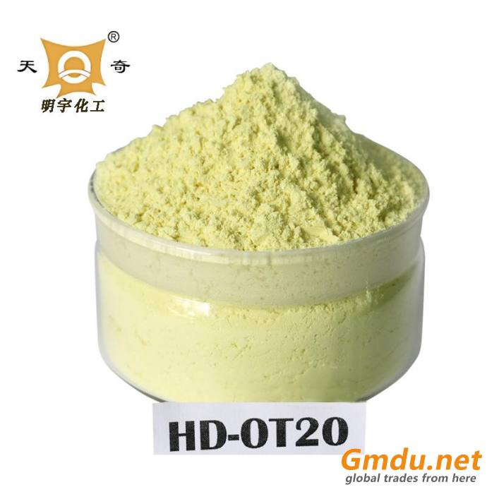 Chemical Raw Materials Polymer Sulfur OT20