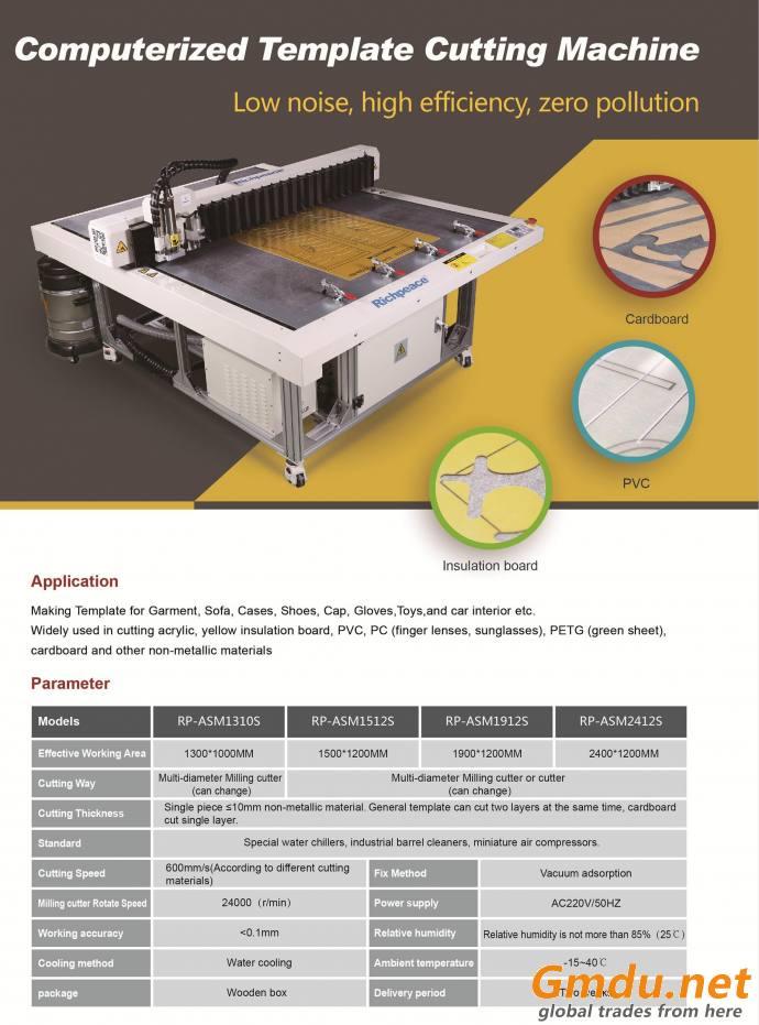 Richpeace Automatic Template Cutting Machine