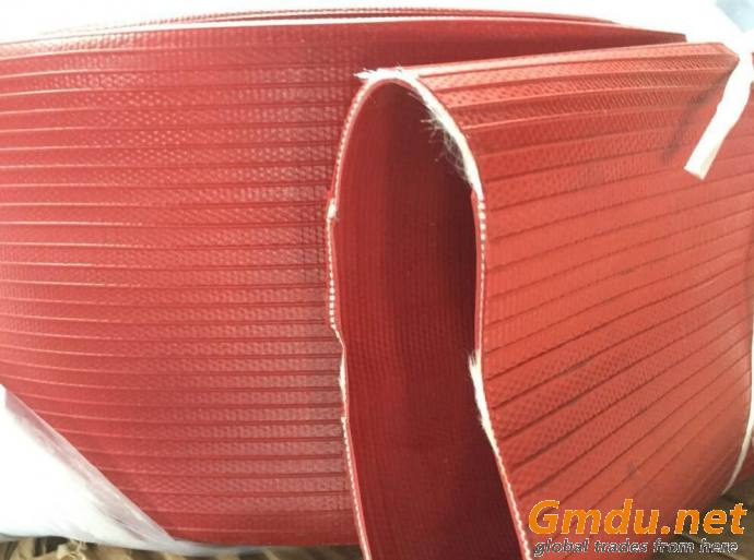 PVC-Nitrile Rubber Lay Flat Hose