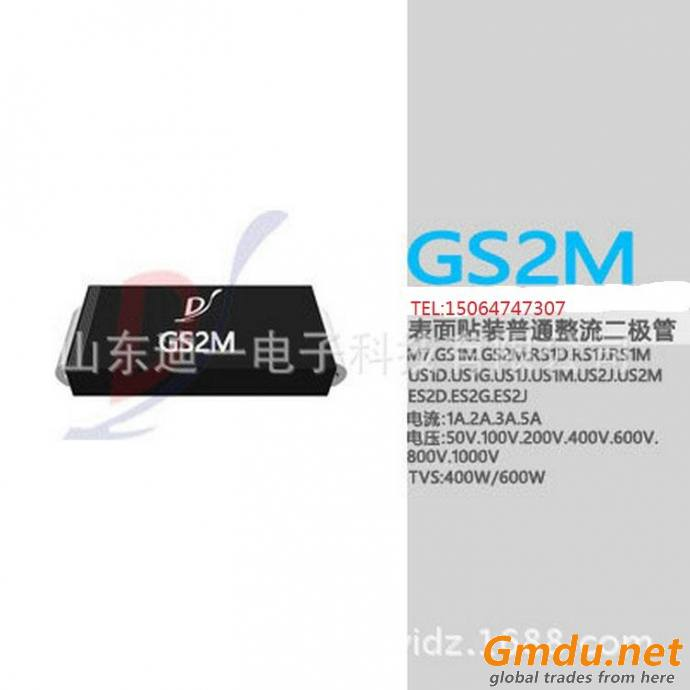 General purpose diodes, SMA, GS1M GS2M, 1A 2A, 1000V