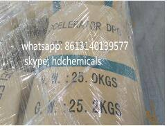 RUBBER CHEMICALS ACCELERATOR DPG