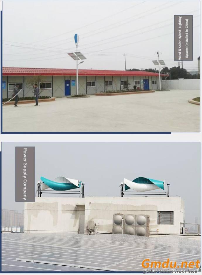 FX-100W Vertical Axis Wind Turbine (X-Type)